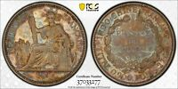 1900 A FRENCH INDO CHINA 1 PIASTRE PCGS AU DETAILS LOTDW31 SILVER