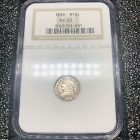 1833 CAPPED BUST HALF DIME H10C NGC MINT STATE 63 BEAUTIFULLY TONED