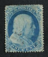 CKSTAMPS: US STAMPS COLLECTION SCOTT20 1C FRANKLIN USED TINY