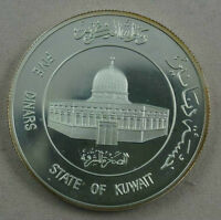 KUWAIT 5 DINARS 1981 SILVER PROOF 15TH CENTURY OF THE HIJIRA