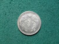 CHINESE COIN ?
