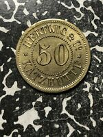 U/D KATZHUTTE 50 PF. GERMANY PRIVATE NOTGELD TOKEN LOTN062 HERTWIG & CO.