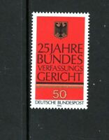 GERMANY 1976 GERMAN EAGLE FEDERAL CONSTITUTIONAL COURT SC 1208 MNH