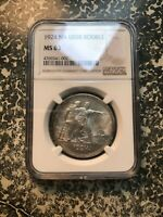 1924 NA RUSSIA 1 ROUBLE NGC MS63 LOTPJ88 SILVER  NICE UNC