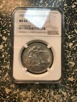 1924 NA RUSSIA 1 ROUBLE NGC MS63 LOTPJ89 SILVER  NICE UNC