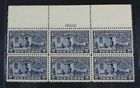 CKSTAMPS: US STAMPS COLLECTION SCOTTE12 MINT 5NH OG 1 THIN S