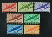 CKSTAMPS: US AIR MAIL STAMPS COLLECTION SCOTTC25 C31 MINT NH