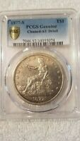 1877 S TRADE DOLLAR   PCGS GENUINE AU DETAILS   CLEANED