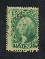 CKSTAMPS: US ERROR EFO FREAKY STAMPS COLLECTION SCOTT32 USED