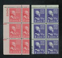 CKSTAMPS: US ERROR EFO FREAKY STAMPS SCOTT806B 807A CREASE M