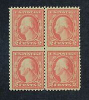CKSTAMPS: US ERROR EFO FREAKY STAMPS COLLECTION SCOTT499 MIN