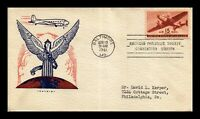 DR JIM STAMPS US 15C TWIN MOTOR AIR MAIL FDC COVER PAVOIS AP