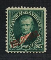 CKSTAMPS: US STAMPS COLLECTION PHILIPPINES SCOTT225 MINT H O