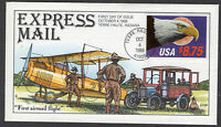 1988 $8.75 EAHLE & MOON EXPRESS MAIL STAMP  SCOTT 2394    CO