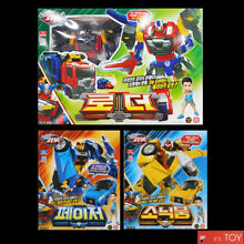 thunder robot hello carbot giant lolader great