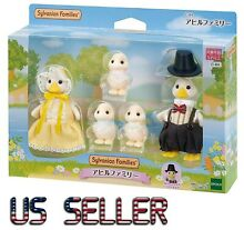sylvanian families duck family calico critters c 64