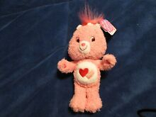 care bears nwt lil fluffy special edition