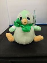 neopets keyquest series 3 plush speckled