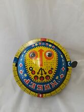 flying saucer tin toy russian