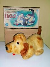alps sniffy dog toy battery operated 60