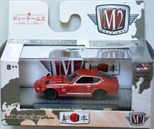 1970 nissan fairlady z z432 coupe red m2