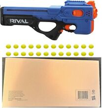 nerf rival charger mxx 1200 motorized