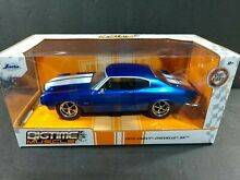 jada toys bigtime muscle 1970 chevy