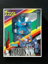 xabungle rare japanese robot by clover in