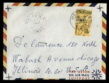 chad valley dr who 1965 chad massenia airmail