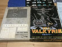 tsukuda war game valkyrie super space time