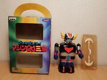 grandizer banpresto 1999 go wind up tin toy