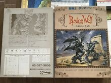 tsukuda hobby byston well game tactics in