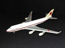 herpa wings 747 japan government aircraft