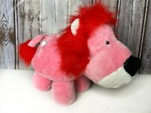 russ berrie plush heart pink red lion hearts