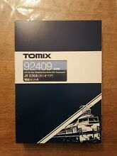 tomix 92409 e26 series cassiopeia add on