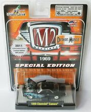 muscle machines m2 machines detriot muscle special