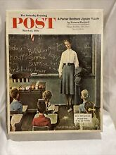 norman rockwell puzzle norman rockwell used happy birthday