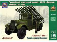 model rocket ark models 1 35 35040 russian