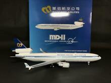 mandarin airlines md11 jc wings 1 200