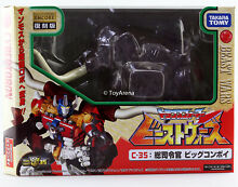 takara transformers tf encore beast wars c