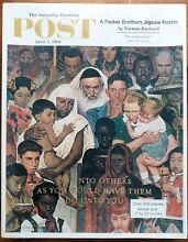 norman rockwell puzzle the golden rule jigsaw puzzle