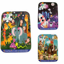 space puzzle in a tin jungle animal outer