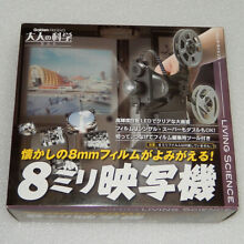 toy movie projector 8 mm movie projector home video