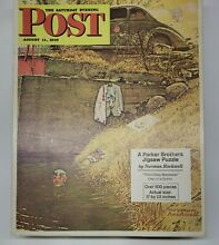 norman rockwell puzzle travelling salesman 500 saturday