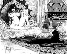 fantasy art print sheba 1976 nudity risque by