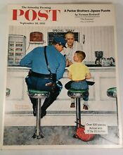 norman rockwell puzzle norman rockwell jigsaw puzzle 500