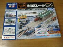 tomix n scale 91036 fine track engine