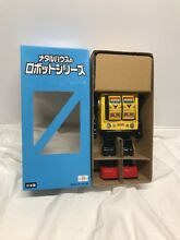 metal house battery operated