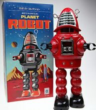 robby the robot red or robbie only robot tin toy