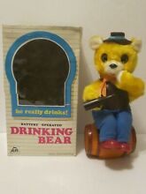 alps japan battery operated drinking